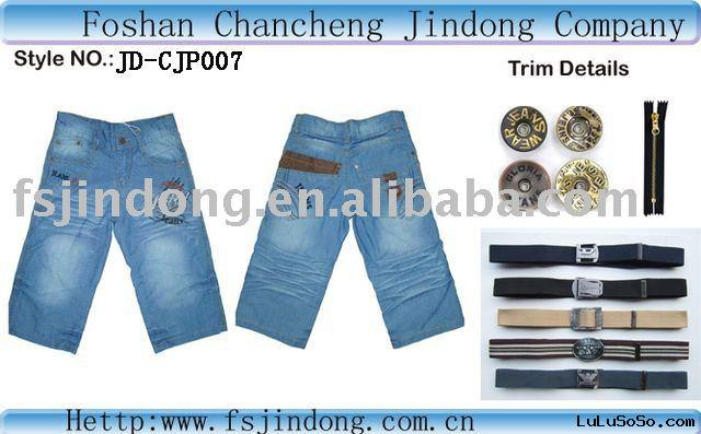 Blue jeans were the latest fashion