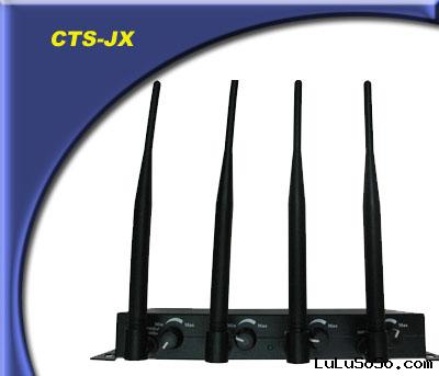 Mobile Cell Phone Jammer(with rechargeable battery)