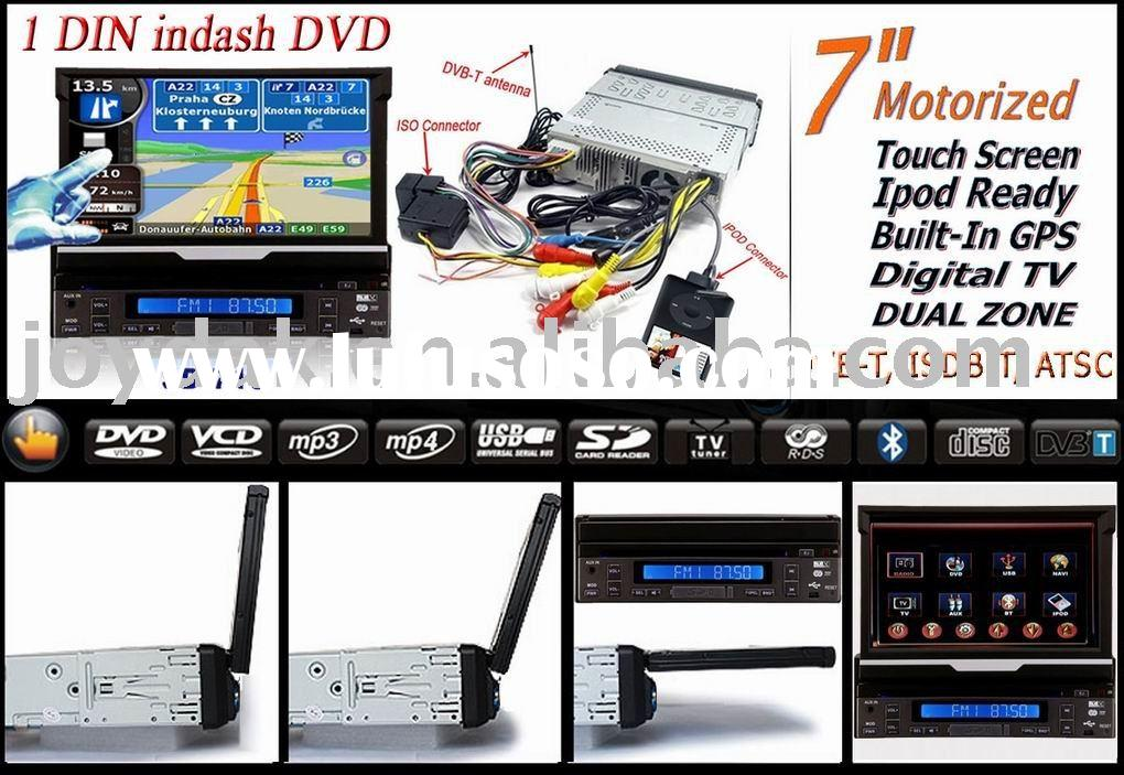 "all in one car DVD players 7"" motorized touch screen"