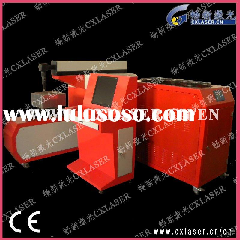 Sheet Metal Cutting Machinery