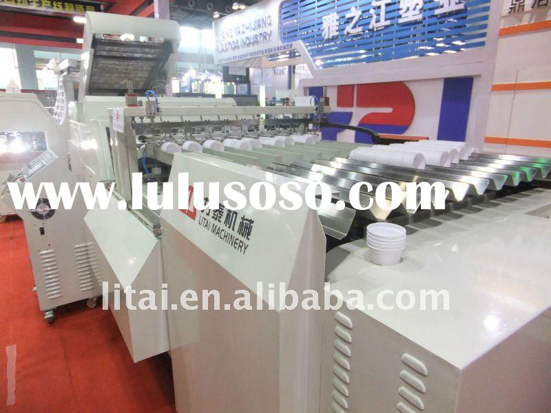 Full-automatic Plastic Cup Thermoforming Machine