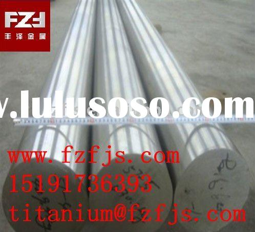 Titanium price per bar