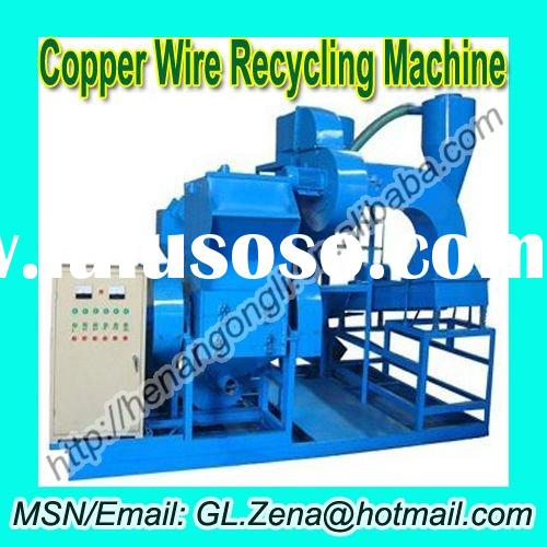 Scrap copper wire recycling machine / copper cable recycling