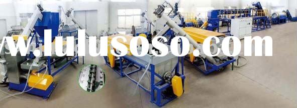 Plastic washing,recycling production line /machine