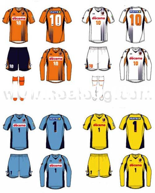Custom Football Kits 2011