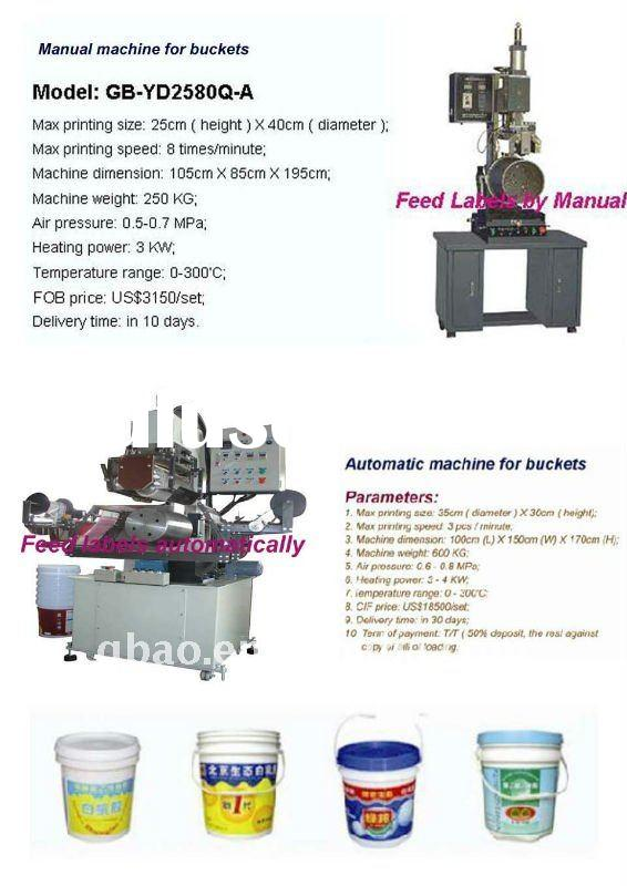 Heat transfer printing machine for plastic buckets