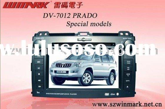 2 din 7 inch in dash special digital car dvd player for toyota prado with gps