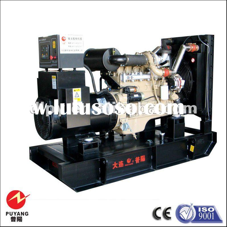 Chinese Water cooled 30kw Cummins engine Generator Set with CE certificate