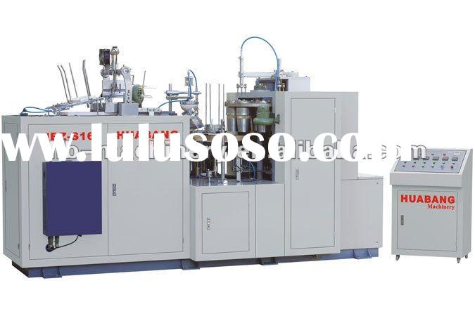(JBZ-S16) Special Ultrasonic Paper Cup Forming Machine