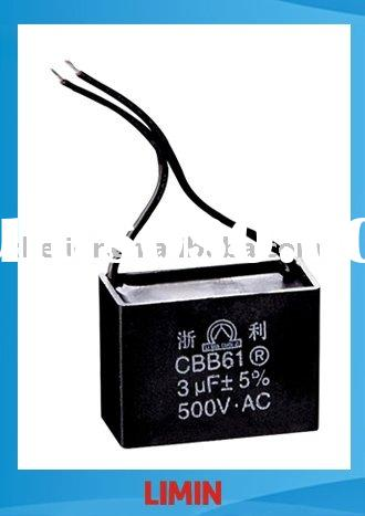 Fan Part - Motor Run Capacitor CBB61