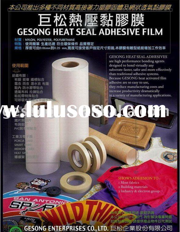 POLYURETHANE for Hot Melt Adhesive Film