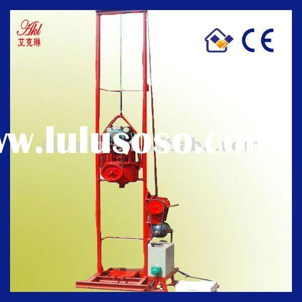 Portable water well drilling rig for sale AKL-G-1