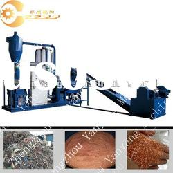 used copper wire granulator and separator