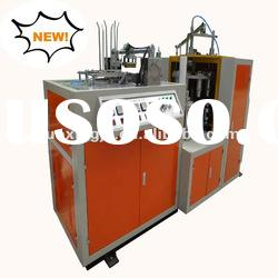 Paper Cup Machine Manual,Paper cup making machine,paper cup forming machine