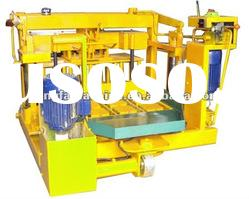 cement block making machine,brick making machine