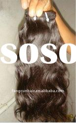 super wave human hair extension/weft soft and clean hair