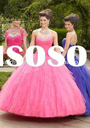 Q0065 Elegant Quinceanera Dress Ball Gowns