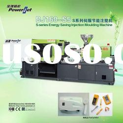 Bottle Cap Injection Molding Machine Price (BJ160S5)