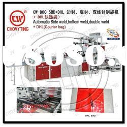 fully automatic side seal,bottom sea,double seal + DHL bag making machine
