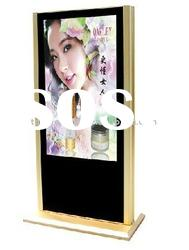 55inch outdoor double side digital advertising display