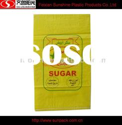 flexo printing PP woven bags with yellow fabric for 5kgs sugar packaging