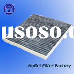 Cabin air filter auto part engine filter china fair