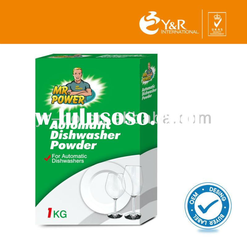Automatic Dishwashing Powder, Detergent Powder, dishwasher powder, powder Dishwasher Detergent