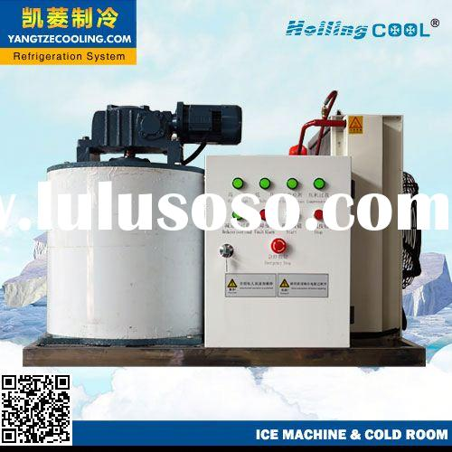 used restaurant equipment for sale suitable for ice flake machine in hotel,restaurant